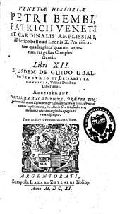 Venetae historiae libri XII