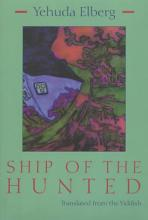Ship of the Hunted PDF