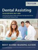 Dental Assisting Exam Review 2019 2020