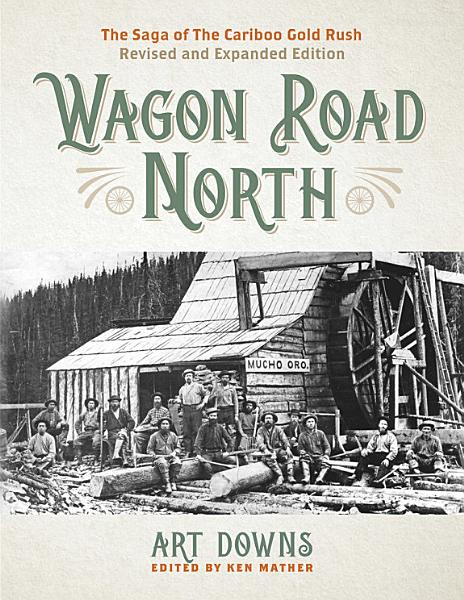 Wagon Road North