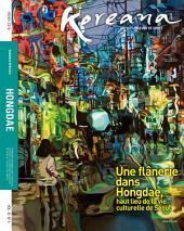 Koreana - Winter 2014 (French): Arts et Culture de Corée