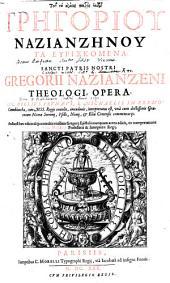 Opera. Jacobus Billius cum manuscriptis contulit, emendavit, interpretatus est (etc.)