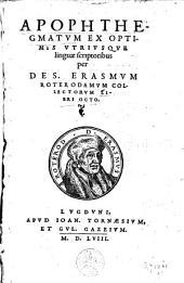 Apophthegmata /Erasmus Roterodamus, Desiderius