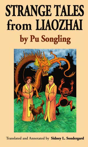 Strange Tales from Liaozhai - Vol. 4