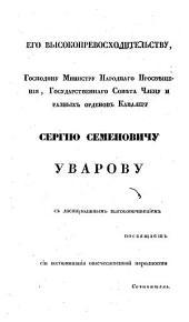 Русские простонародные праздники и суевйерные обряды: Объемы 1-2