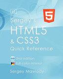 Sergey s Html5   Css3 PDF
