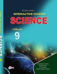 Interactive School Science 9 Book PDF