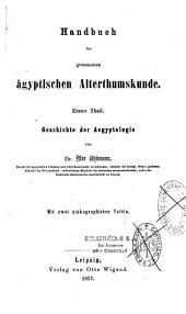 Handbuch der gesammten ägyptischen Alterthumskunde: Bände 1-2