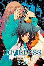 Loveless 4 (2-in-1 edition)