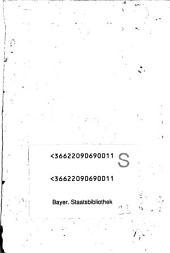 In Novum Testamentum annotationes
