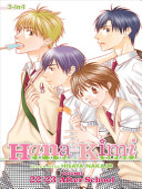 Hana-Kimi (3-in-1 Edition), Vol. 8