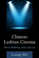 Chinese Lesbian Cinema PDF