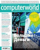 ComputerWorld 08-2013