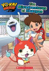 Chapter Book #1 (Yo-kai Watch)