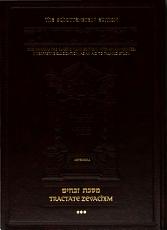Talmud Bavli  Zevachim PDF
