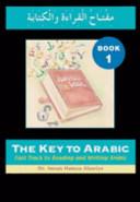 The Key to Arabic