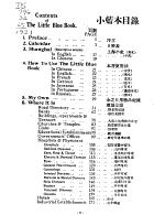 The Little Blue Book of Shanghai
