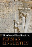 The Oxford Handbook of Persian Linguistics PDF