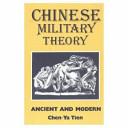 Chinese Military Theory