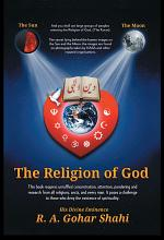 The Religion of God (Divine Love): Untold Mysteries and Secrets of God
