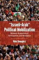 Israeli Arab    Political Mobilization PDF