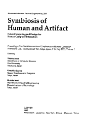 Symbiosis of Human and Artifact: Future computing and design for human-computer interaction