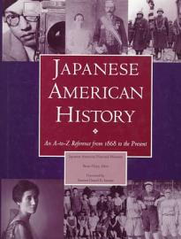 Japanese American History