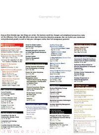 Harvard Business School Bulletin PDF
