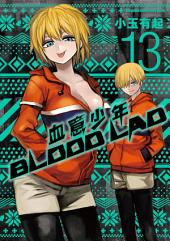 BLOOD LAD 血意少年 (13)
