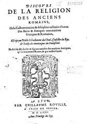 Discours de la religion des anciens Romains, de la Castrametation... [Déd. à M. d'Urfé, ill. P. Eskrich]