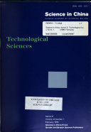 Download Science in China Book