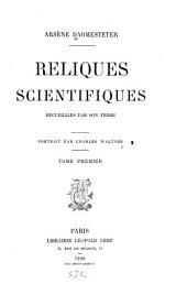 Études juive. Étude judéo-françaises