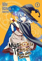 Mushoku Tensei: Roxy Gets Serious Vol. 1