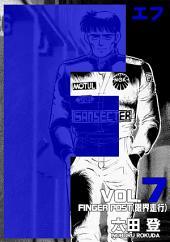 F(エフ)7