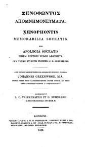 Xenophōntos Apomnēmoneumata
