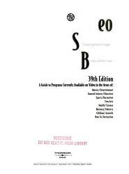 The Video Source Book Book PDF
