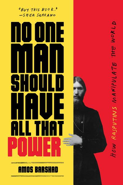 Download No One Man Should Have All That Power Book
