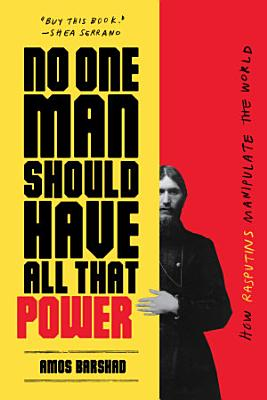 No One Man Should Have All That Power