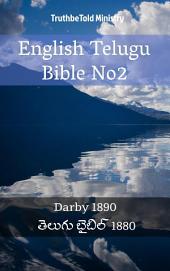 English Telugu Bible No2: Darby 1890 - తెలుగు బైబిల్ 1880
