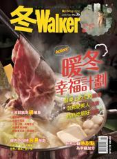 冬Walker(KM No.36): 暖冬幸福計劃Action!