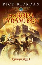 Den röda pyramiden: Första boken i Kanekrönikan