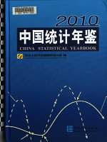 China Statistical Yearbook 2010 PDF