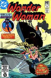 Wonder Woman (1942-) #275