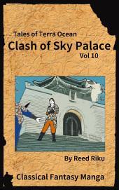 萬古神器 VOL 11 Comics: 繁中漫畫版