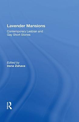 Lavender Mansions