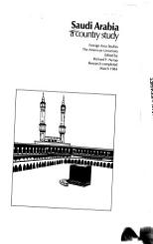 Saudi Arabia  a Country Study PDF