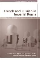French and Russian in Imperial Russia PDF