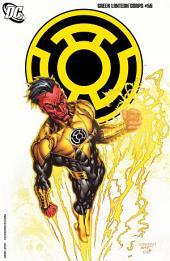 Green Lantern Corps (2006-) #56
