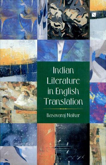 Indian Literature in English Translation PDF