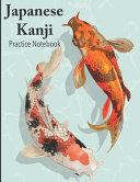 Japanese Kanji Practice Notebook PDF